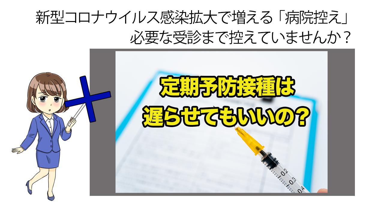 名古屋 ワクチン 市 球菌 肺炎