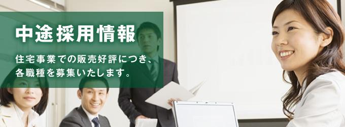 設備管理・保守(ガス・空調・上下水・消防等)/ビル管理