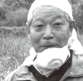 山田 國廣