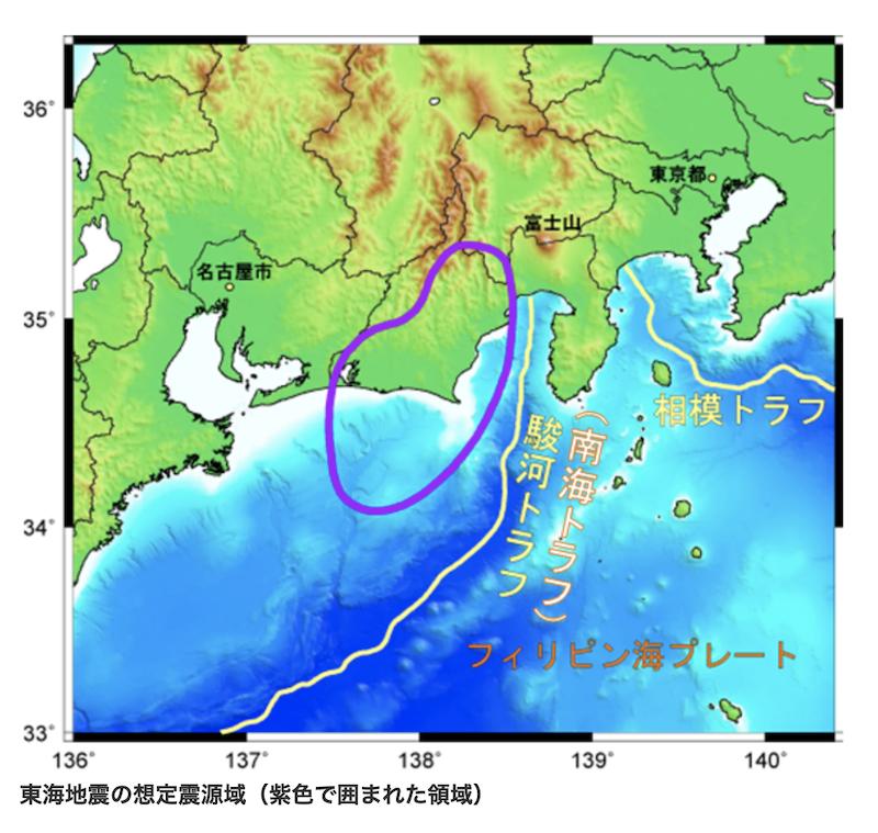 今日 愛知 県 地震